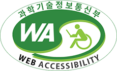 Web Accessibility Quality Certification Mark by Ministry of Science and ICT